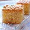 Lemony Syrup Cake (Revanija)